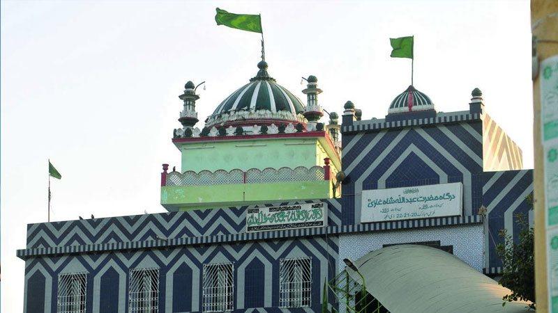 Shrine of Abdullah Shah Ghazi